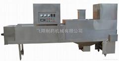 GMH 系列 液體灌裝機器