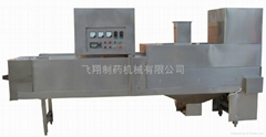 High-temperature sterilization tunnel oven GMH series
