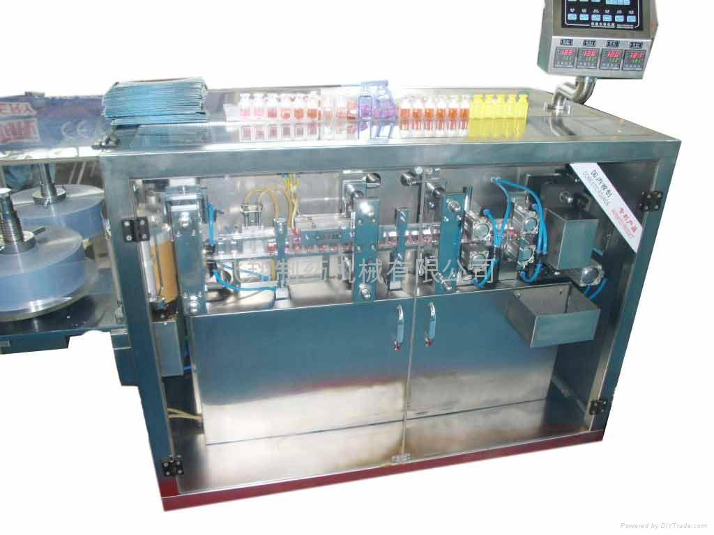 GGS-118  液体灌装机器 1