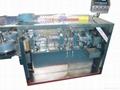 GGS-118  液体灌装机器
