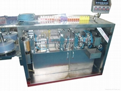 Automatic plastic bottle oral liquid filling & sealing machine GGS-118
