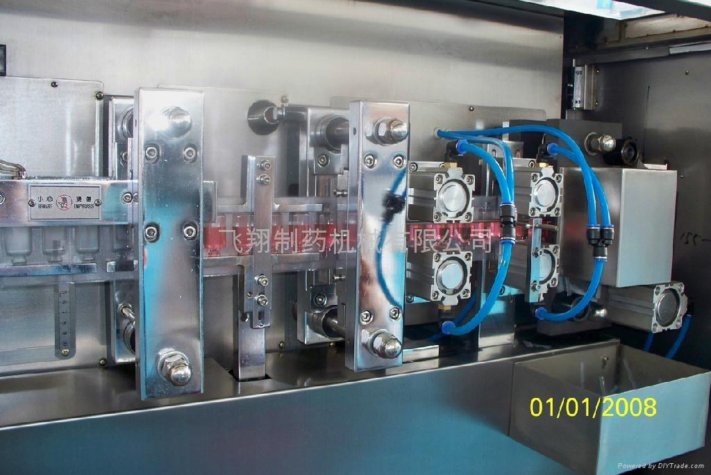 GGS-118  液體灌裝機器 2