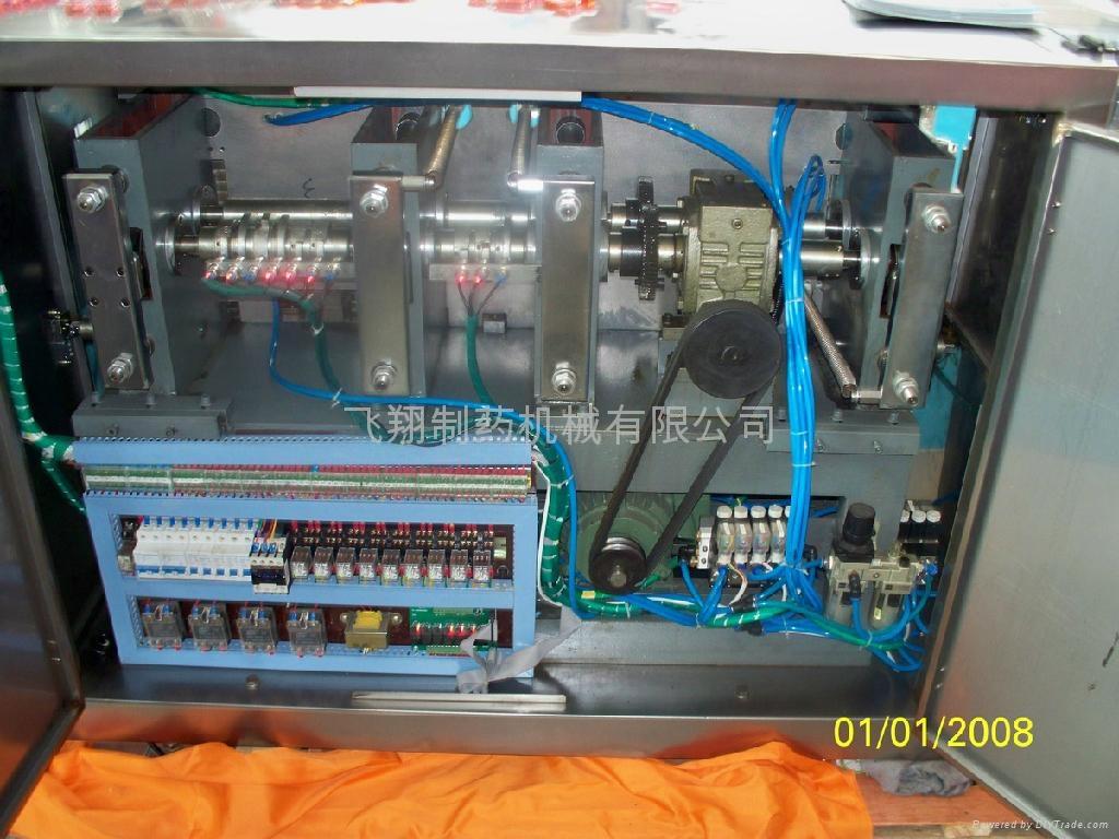 GGS-118  液体灌装机器 3