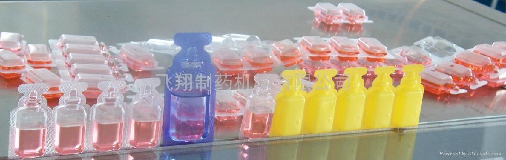GGS-118  液體灌裝機器 5