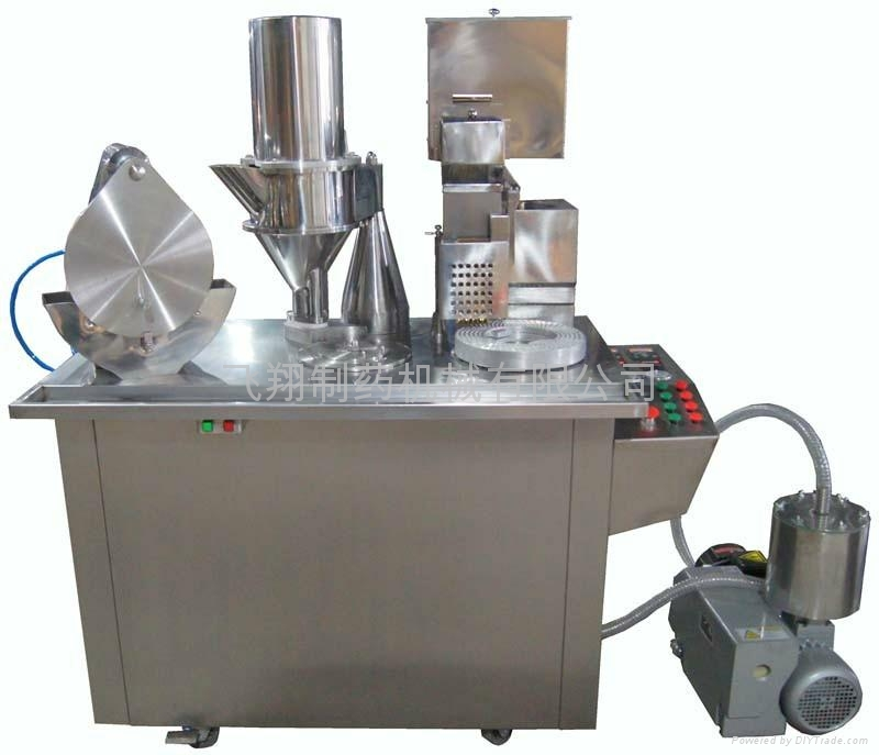 Semiautomatic capsule filling machine DTJ-C 1
