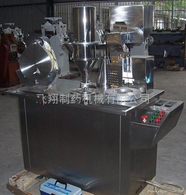 Semiautomatic capsule filling machine DTJ-C 2