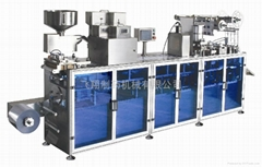 AL-Plastic Blister Packing Machine DPP-250DI
