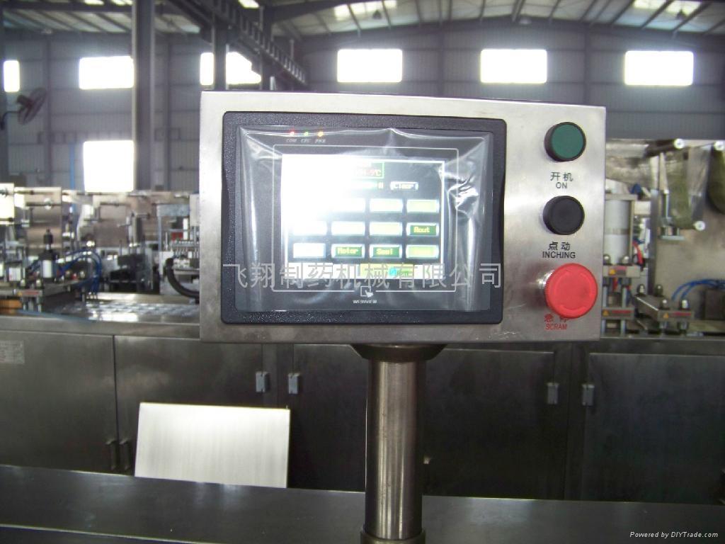 AL-Plastic Blister Packing Machine DPP-250DI 3