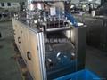 AL-Plastic Blister Packing Machine DPP-250DI 4