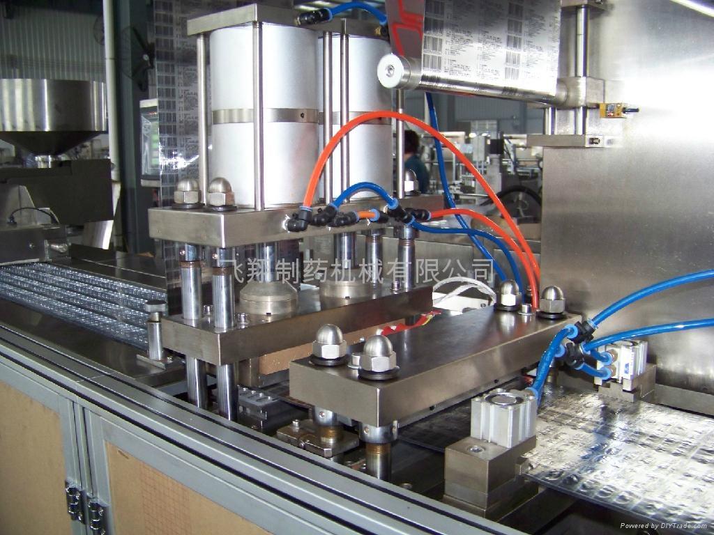 AL-Plastic Blister Packing Machine DPP-250DI 5