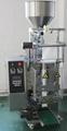 Liquid automatic packing machine DCJ