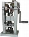批發促銷手動單沖壓片機TDP-1.5M 2