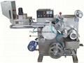 Alu / PVC Blister Packing Machine