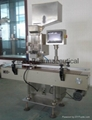 Intelligent automatic capsule counting and filling machine ZJS-A