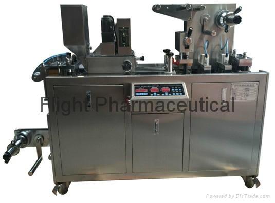 DPP-80鋁塑鋁吸塑包裝機 1