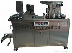 DPP-80鋁塑鋁吸塑包裝機
