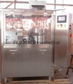 NJP-3200 Fully automatic capsule filling