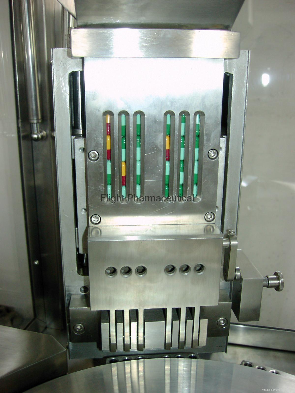 Fully automatic hard capsule filling machine NJP-800C 3