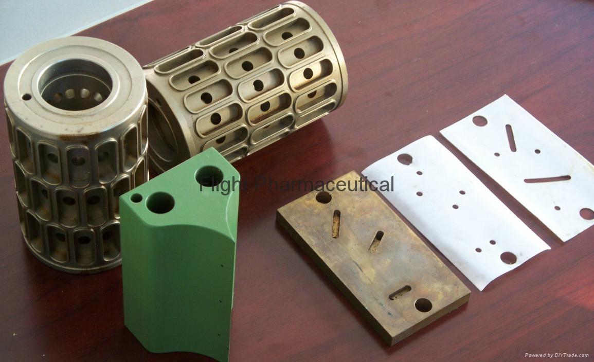 Softgel capsulation machine RJWJ-100 5