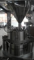 Fully automatic hard capsule filling machine NJP-1200C