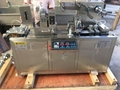 DPP-80鋁塑鋁吸塑包裝機 2