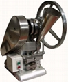 TDP-3 單沖壓片機 2