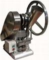TDP-3 单冲压片机