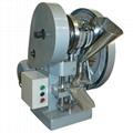 TDP-1 單沖壓片機 3