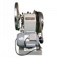 TDP-1 单冲压片机