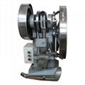 廠家直銷TDP-4 自動單沖壓片機 3