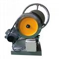 廠家直銷TDP-4 自動單沖壓片機 5
