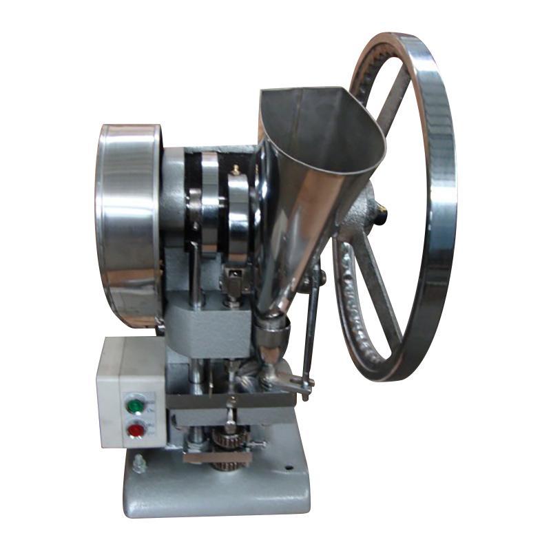 廠家直銷TDP-4 自動單沖壓片機 10