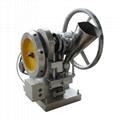 厂家直销TDP-4 自动单冲压片机 15
