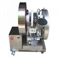 TDP-6 高质量电动单冲压片机 2
