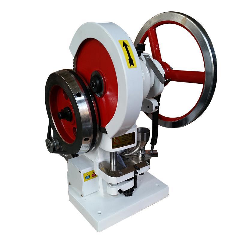廠家批發自動TDP-5 單沖壓片機 1