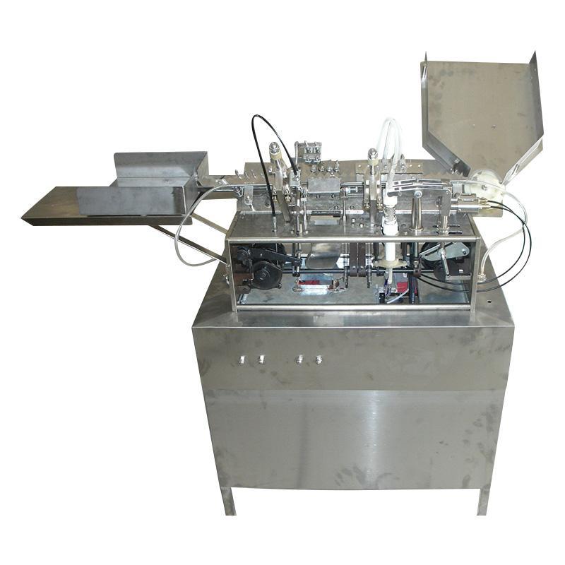 厂价直销 LSAG-5/10/20 两针玻璃安瓿灌装机 1