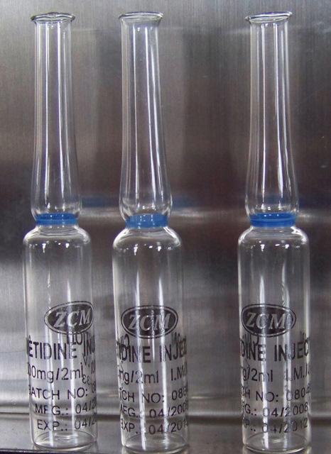 厂价直销 LSAG-5/10/20 两针玻璃安瓿灌装机 5