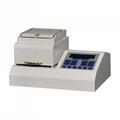 高质量智能水分测试仪