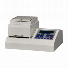 Intelligent Moisture Tester ZSF-III (Hot Product - 1*)