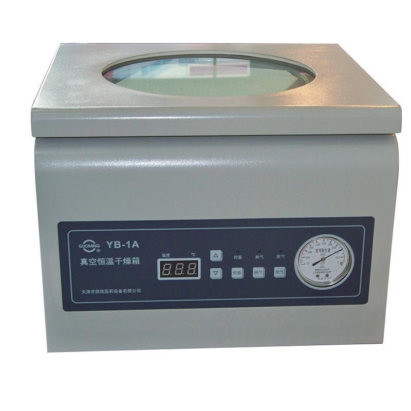 優質實驗室真空恆溫烘箱 2