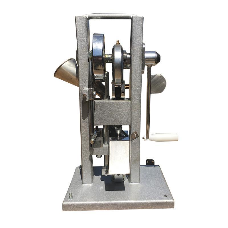 批發促銷手動單沖壓片機TDP-1.5M 4