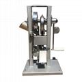 批发促销手动单冲压片机TDP-1.5M 4