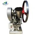 促銷TDP-1.5 單沖壓片機 5