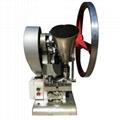 促销TDP-1.5 单冲压片机 2