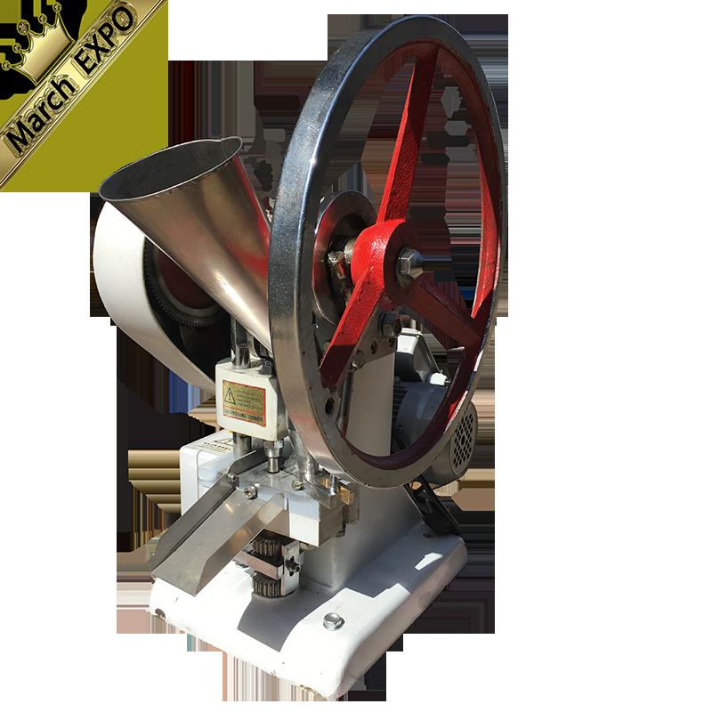 促銷TDP-1.5 單沖壓片機 1