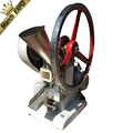 促銷TDP-1.5 單沖壓片機