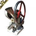 促销TDP-1.5 单冲压片机