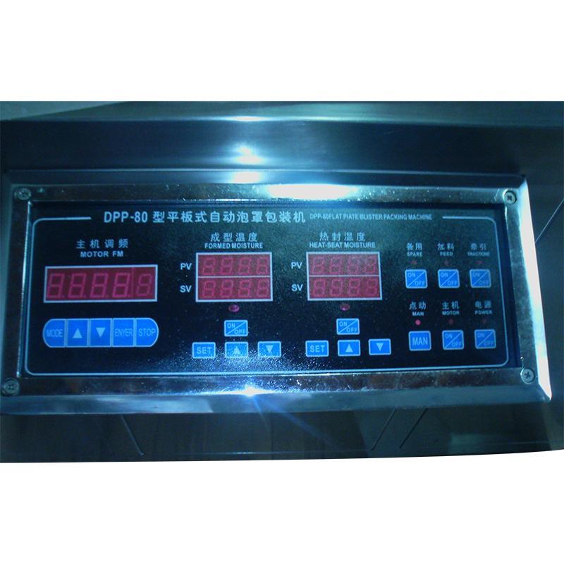 DPP-80批发全自动药片泡罩机 4