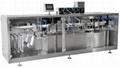 廠家直銷全自動塑料安瓿灌封機 8