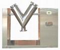 VH-14B 高效混合机